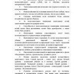 Пророки на сайте Белоусов - 2