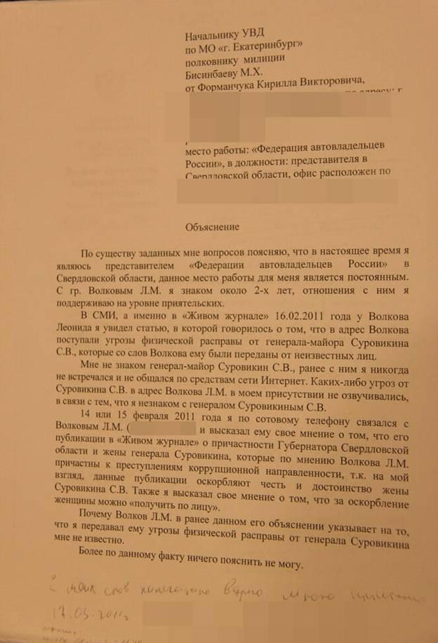 prostitutka-yulya-iz-pitera
