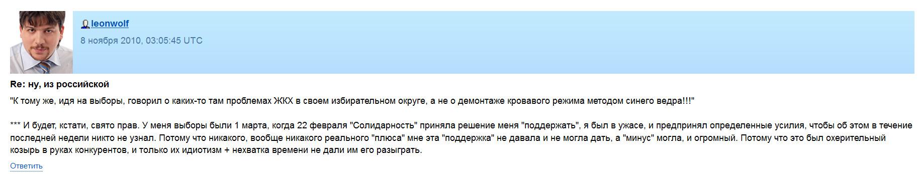 Аргус Волков суд
