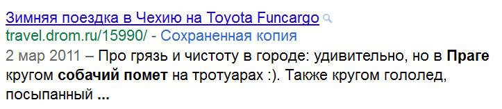 Леонид Волков - проблемы с обонянием?