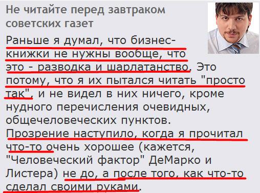 """Депутат Леонид Волков """"ниасилил"""""""