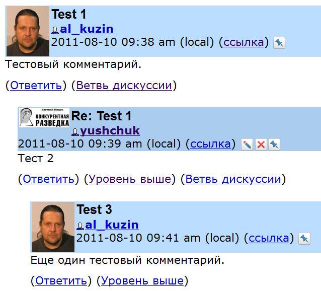 Леонид Волков и приставаы