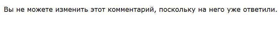 Леонид Волков и удаление материала