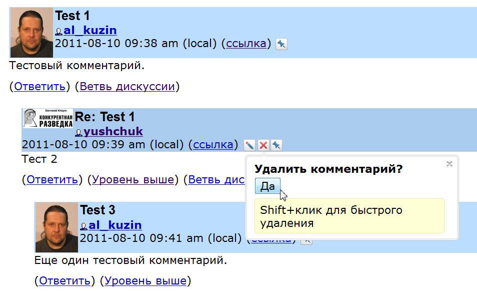 Леонид Волков и судебное решение