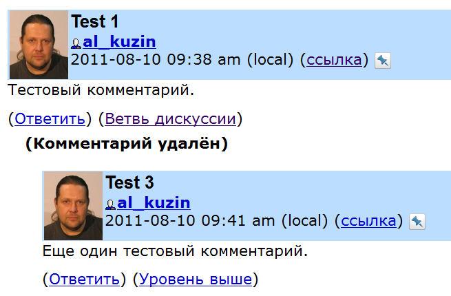 Леонид Волков и решения суда